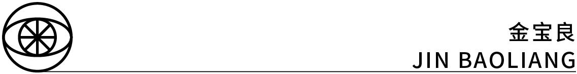 问象展讯|hu...hu...:金宝良个展 金宝良 个展 展讯 展期 Opening 地点 Location 艺术 空间 展馆 崇真艺客