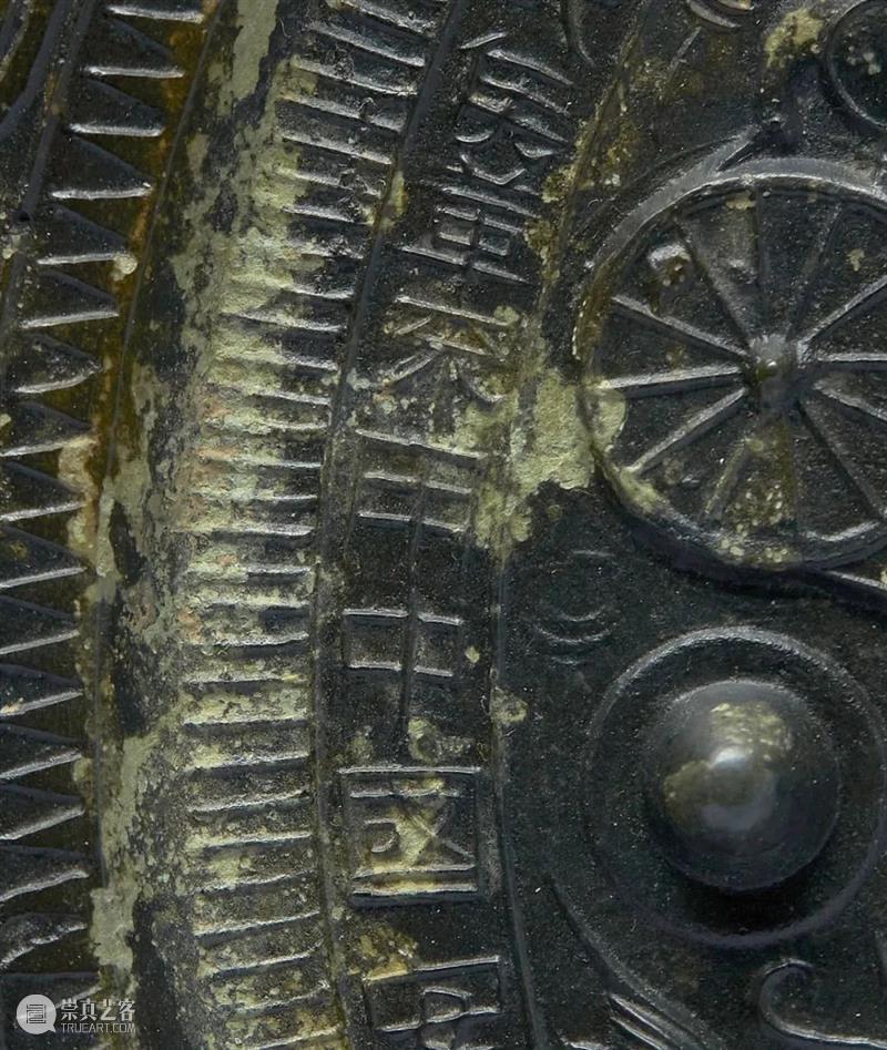"""史无前例!500枚顶级铜镜集结,罕见""""中国""""铭文镜,见证千年预言! 中国 铭文镜 铜镜 预言 上方 青铜器 账号 木雕 文化 知识 崇真艺客"""