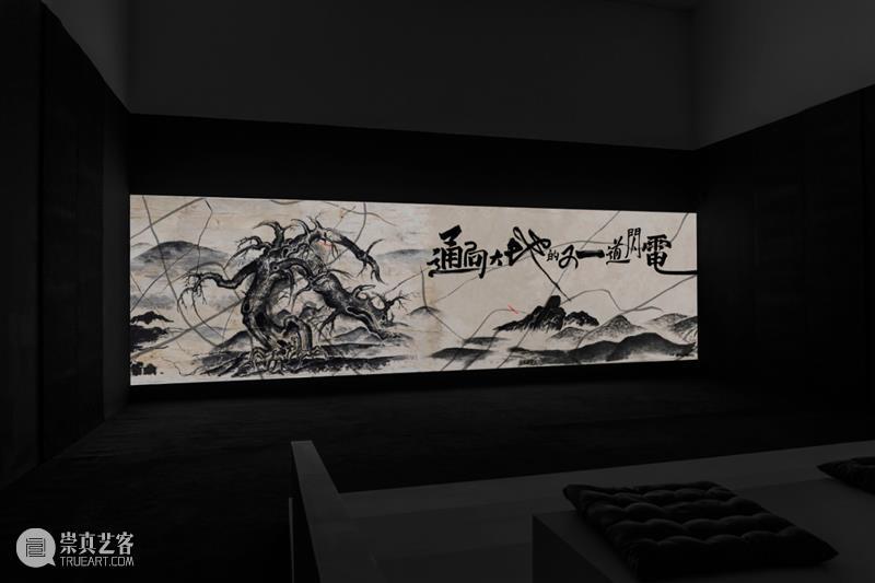 """香格纳画廊   """"五一""""假期安排&展览预告 香格纳画廊 假期 预告 蒋鹏奕 太阳 收藏级 铝板 钢化 亚克力 cm香格纳上海西岸 崇真艺客"""