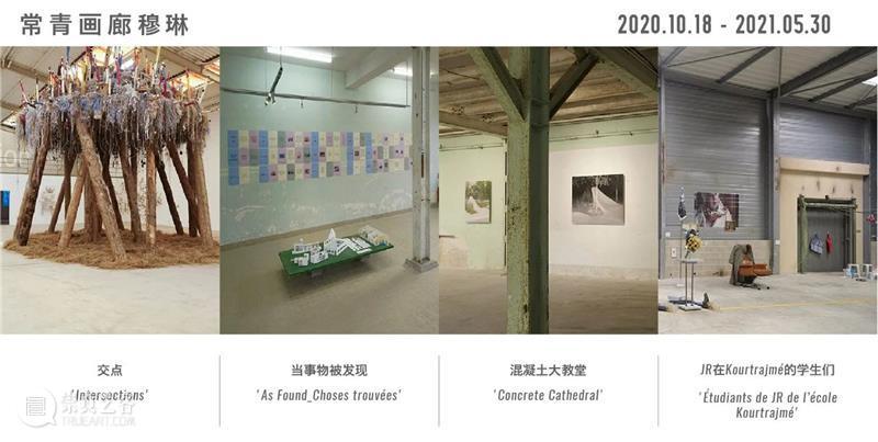 正在展出 | 庄辉个展「祁连山系」于常青画廊开幕,一条供我们重新与自己建立联系的途径 庄辉 祁连山 画廊 个展 途径 于常青 Zhuang Hui Range Redux 崇真艺客