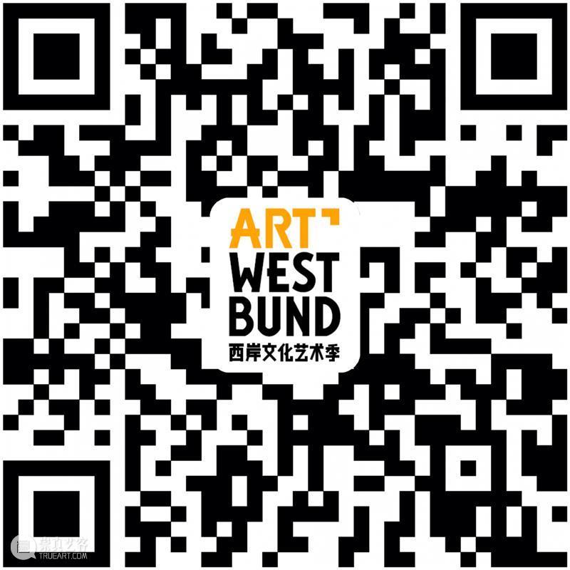WBM影迹 | 这一次,来美术馆看戈达尔乘风破浪 WBM 影迹 美术馆 戈达尔 先锋 法国 新浪潮电影 其中 个人 风格 崇真艺客
