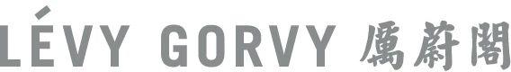 「春华秋实:第二篇章」| 液态习语的孤独、愤怒和欢欣:琼·米歇尔《3点钟的12只鹰》 篇章 米歇尔 液态 习语 厉蔚阁 香港 空间 画廊 艺术家 万物 崇真艺客