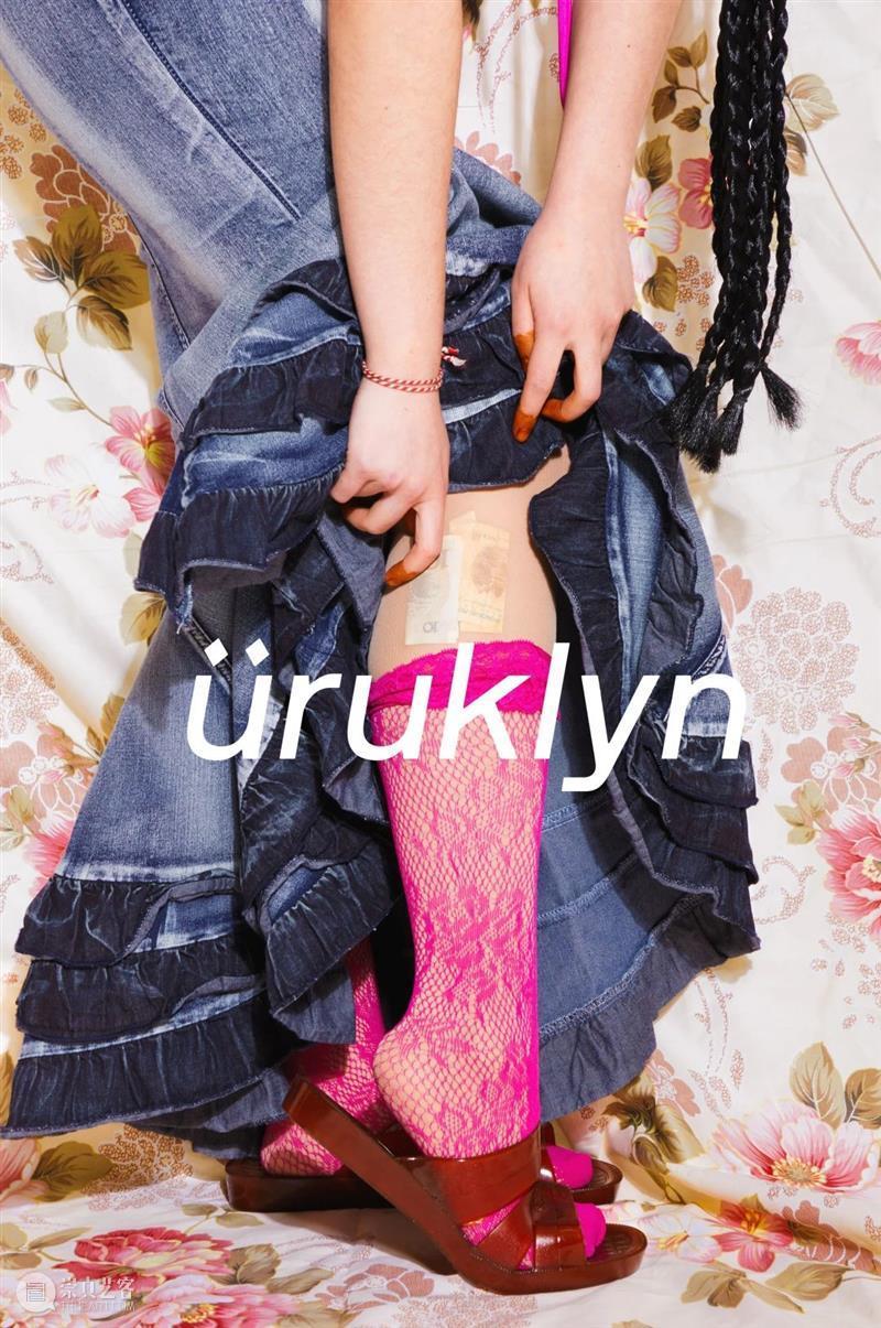 乌鲁克林/Uruklyn 公益摄影项目招募——献给每一位热爱这座城市的人 这座城市 公益 项目 马海伦 新疆 时尚 指南 系列 高台当代艺术中心 美学 崇真艺客