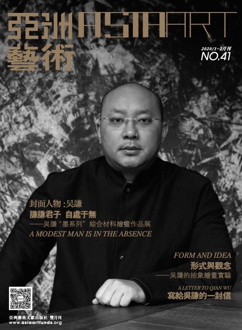 来2021艺术北京,感受艺术的北京 (图集) 艺术 北京 图集 北京博览会 公众 全国农业展览馆 焕新 盛大 本土 亚洲 崇真艺客