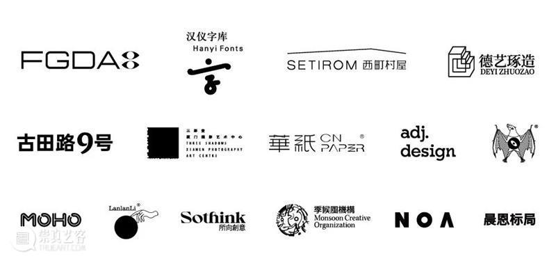 《复合知觉》邀请艺术家名单 | 第一辑 复合知觉 艺术家 名单 时间 地点 三影堂厦门摄影艺术中心 视觉传达设计 进程 程度 中叶 崇真艺客