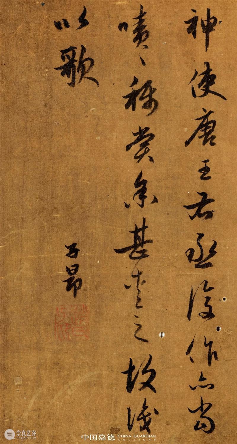 唯余笔砚情犹在,留与人间作笑谈丨中国嘉德2021春拍 中国 嘉德 人间 拍卖会 书画 珍品 古代 专场 嘉德艺术中心 时间 崇真艺客