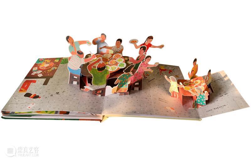 Workshop:To Mom——立体书体验工作坊 | AMNUA公教 Workshop 工作坊 Mom AMNU 公教 AMNUA 教育 Mom立体书体验工作坊 时间 地点 崇真艺客