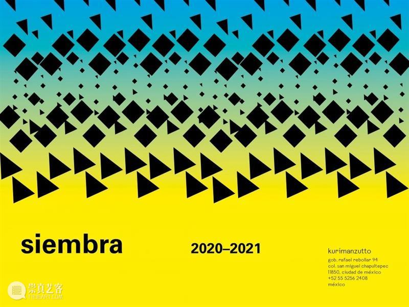 """kurimanzutto展讯   """"Siembra""""全年项目 - 罗伯托·吉尔·德·蒙蒂斯:格格不入 Siembra 项目 kuri 罗伯托·吉尔·德·蒙蒂斯 展讯 年份 系列 计划 目前 阶段 崇真艺客"""