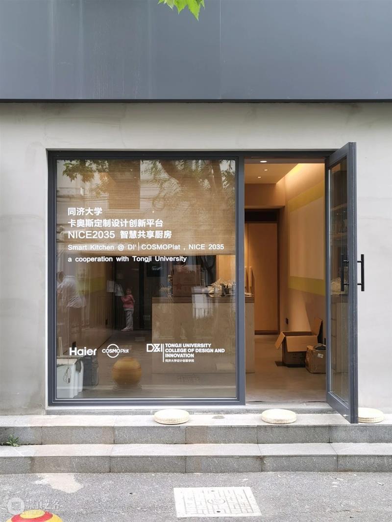 """""""再生设计""""时代来临:聆听他们的声音 时代 声音 上海 早鸟 通道 右侧 二维码 原文 门票 DESIGN 崇真艺客"""