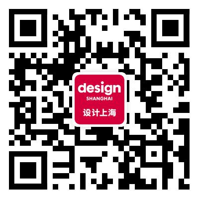 """开幕倒计时2天丨敬请启阅《""""设计上海""""2021注册观展指南》 上海 倒计时 2021注册观展指南 右侧 二维码 原文 门票 亚洲 年度 盛会 崇真艺客"""