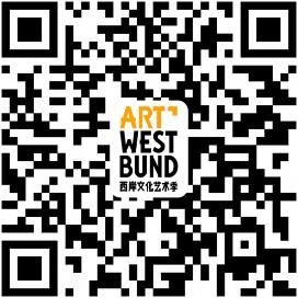 WBM进行时 | 小小艺术家之旅六月特辑:拓印材料的肌理 特辑 材料 肌理 艺术家 WBM 进行时 生活 事物 面目 骨骼 崇真艺客