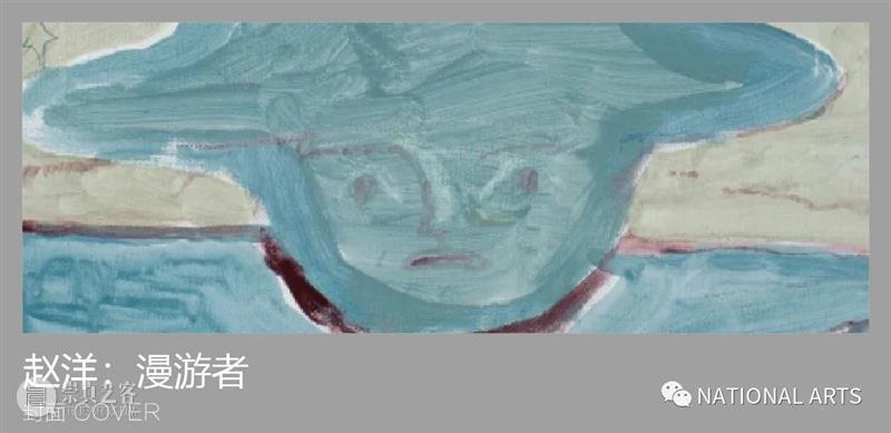 国家美术·金星奖丨年度中坚力量:刘唯艰 年度 中坚 力量 刘唯艰 国家 美术 金星奖丨 中国 艺术 中流砥柱 崇真艺客