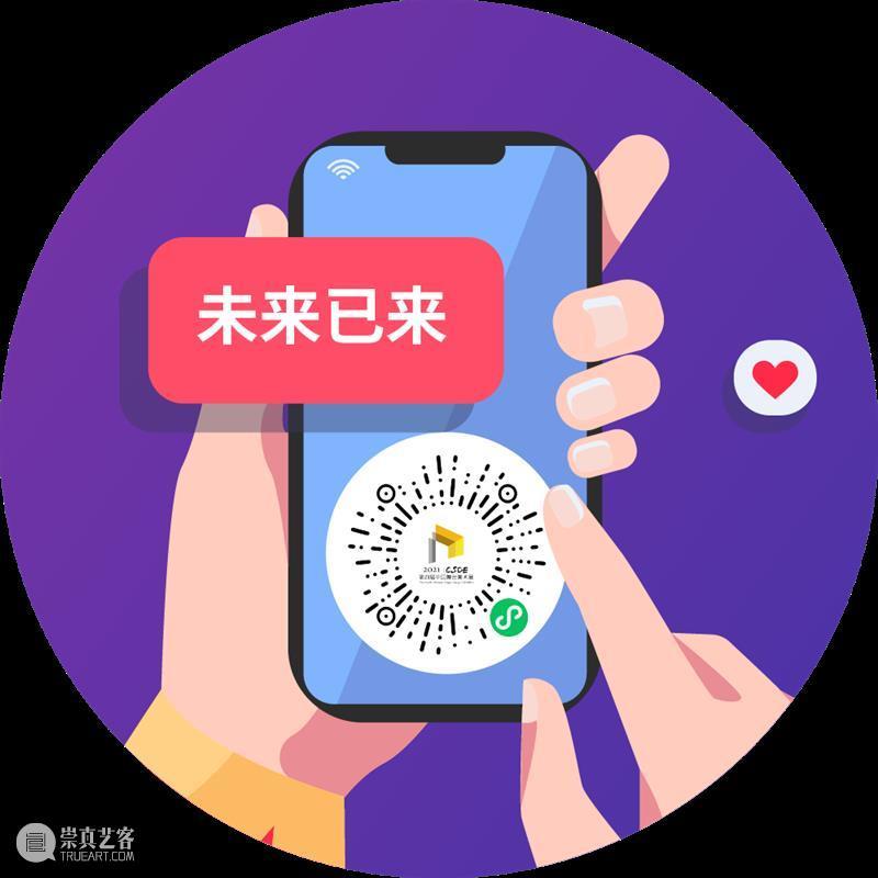 重磅!中国舞台美术展独立官网首次上线! 中国 舞台 官网 美术 上方 中国舞台美术学会 右上 星标 美术展 以下 崇真艺客