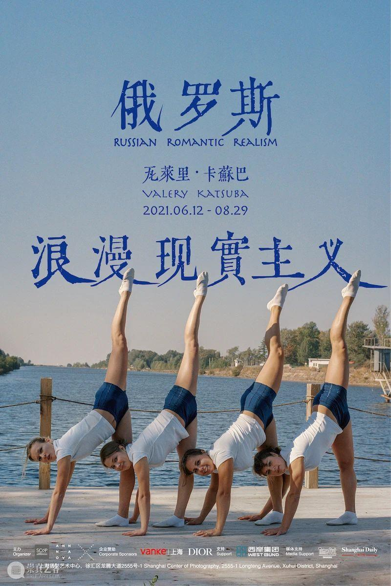 SCôP Artist Talk | 图像承载记忆,而记忆是构建生活的唯一方法 生活 图像 记忆 方法 蔡东东 新作 生活史 新书 发布会 上海摄影艺术中心 崇真艺客