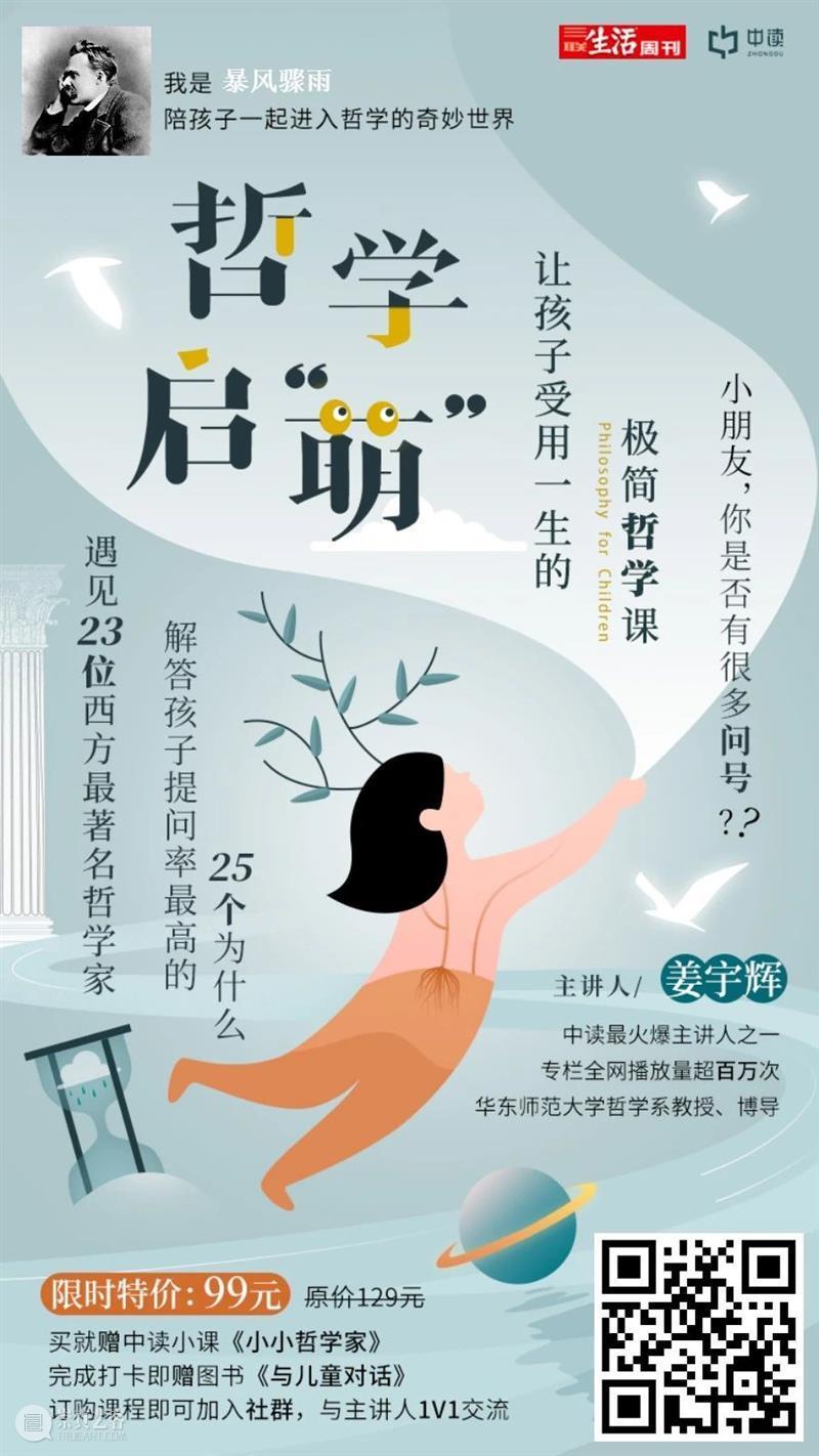 马修斯 童年与死亡 童年 马修斯 加雷斯 刘晓东 童年哲学 三联书店 现代 儿童文学 经典之作 成人 崇真艺客