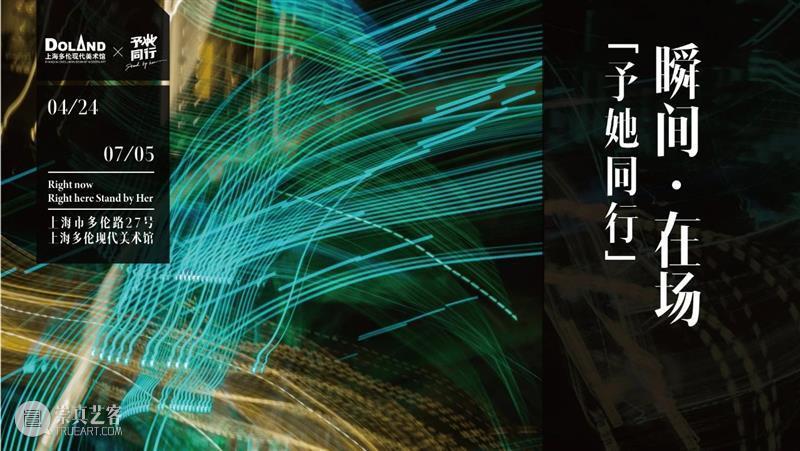 多伦工作坊 | 在美术馆工作——少儿探访及原创图画书创作系列公益课程【第2期】 课程 美术馆 工作 少儿 图画书 系列 公益 工作坊 多伦 活动 崇真艺客
