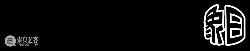 "PhoPho X 揭晓|无人摄影书店""SHELL""参展摄影书全公开! SHELL PhoPho 揭晓|无人摄影书店 三影堂 HAKUCHI 张欣 仪式 物品 家庭 日常用品 崇真艺客"