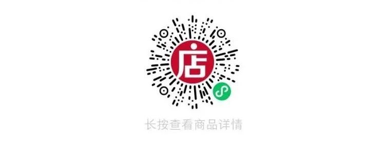东洋文库:免费开放的高精度史料数据库  南山供秀 崇真艺客