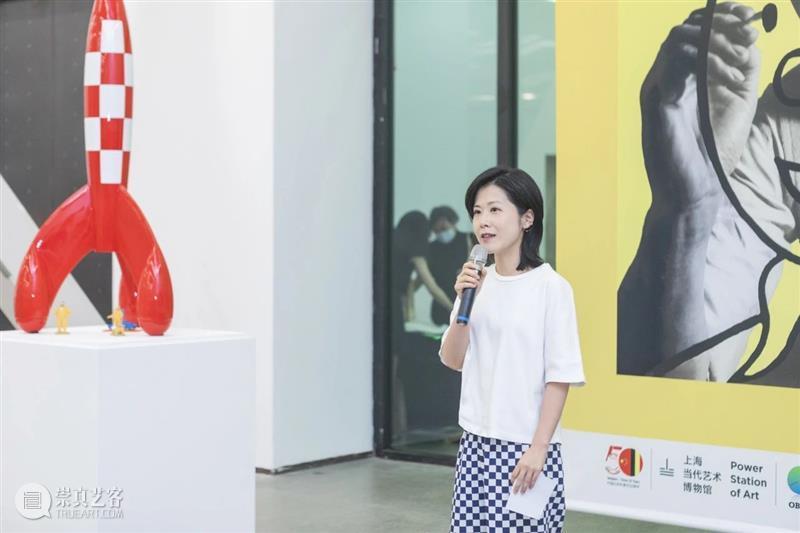 全球最大规模丁丁主题展八月亮相PSA 热点聚焦 烟囱PSA 丁丁 埃尔热 PSA 上海当代艺术博物馆 比利时埃尔热博物馆 崇真艺客