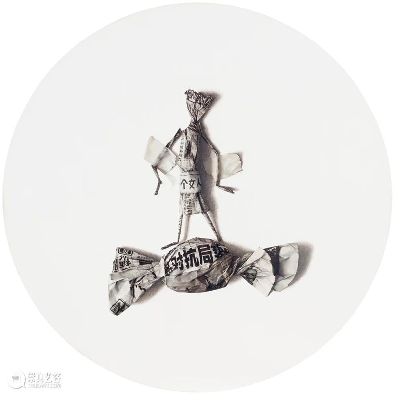 展讯  「不 思 議」Incredible 十五周年策划展 II  ShunART 展讯 Incredible 議Incredible宫 He李 允馥 LEE安 盛圭 AHN松枝 悠希 Yuki 崇真艺客