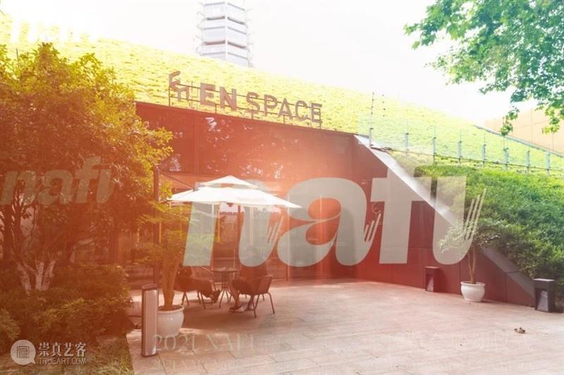 NAFI打造南京文化艺术新图景丨2021南京国际艺术博览会正式启动  热点聚焦  朱朱 2021NAFI南京国际艺术博览会 影像艺术 NAFI 孔超 崇真艺客