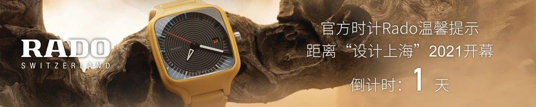 中国原创设计品牌U⁺丨闲情与风雅并蓄,侘寂与热烈共存 中国 品牌 闲情 侘寂 右侧 二维码 原文 门票 一句话 复古 崇真艺客
