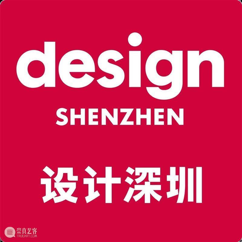 """开幕倒计时1天丨敬请启阅《""""设计上海""""2021注册观展指南》 上海 倒计时 2021注册观展指南 右侧 二维码 原文 门票 亚洲 年度 盛会 崇真艺客"""