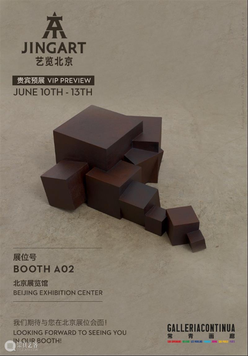 常青画廊即将参展JINGART艺览北京   展位:A02 常青画廊 北京 JINGART艺 展位 安东尼 葛姆雷 Gormley 卡普尔 Kapoor 尤安 崇真艺客
