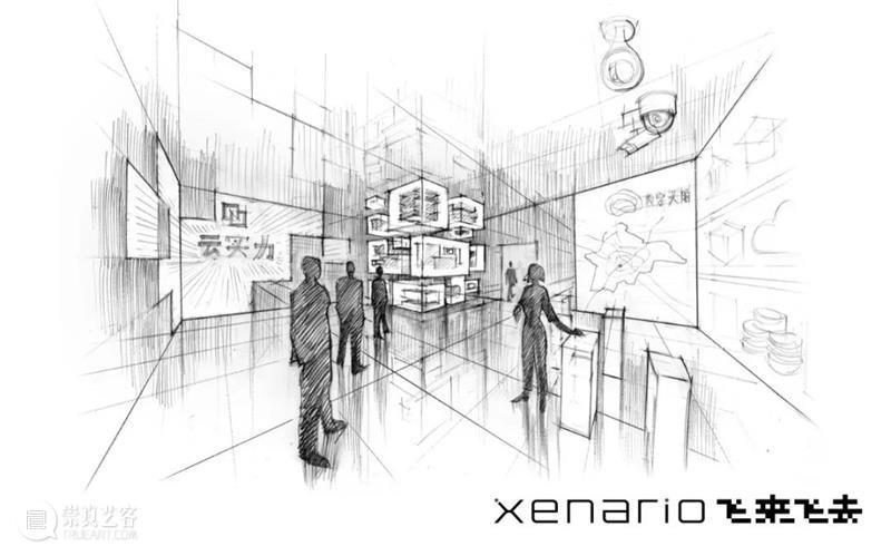 如何通过科技展现AI人工智能大脑及未来城市? 未来 人工智能 大脑 科技 城市 Xenario 展馆 问题 生活 未来城市 崇真艺客