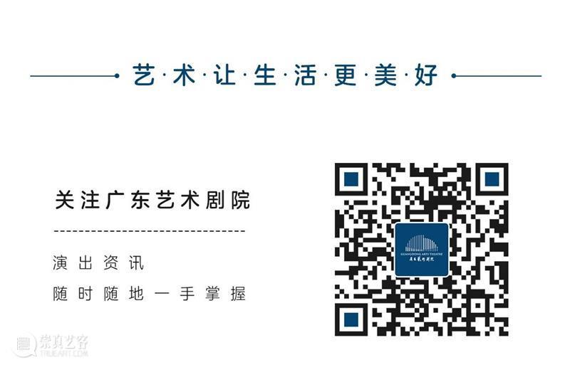 关于广东艺术剧院6月部分演出延期的公告 广东艺术剧院 部分 公告 观众 朋友们 因素 时间 官方 渠道 通知 崇真艺客