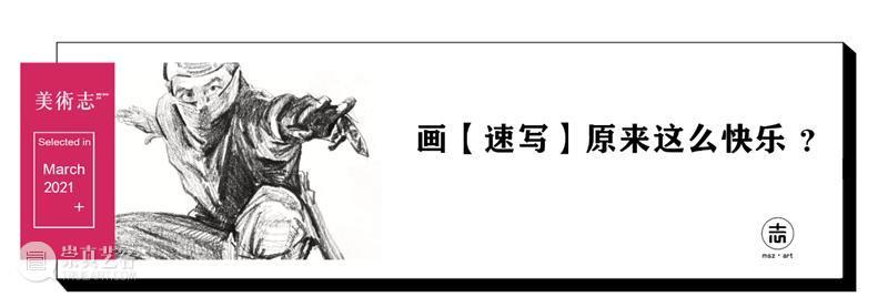 雕工这么好?我怀疑你是新东方毕业的!哈哈哈哈~ 雕工 新东方 END 崇真艺客