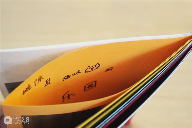 【RAM回顾】RISO 工作坊:缝隙 工作坊 缝隙 RAM RISO 设计师 艺术家 bonbonmuseum设计艺术工作室 主理人 吕文婷 平面 崇真艺客