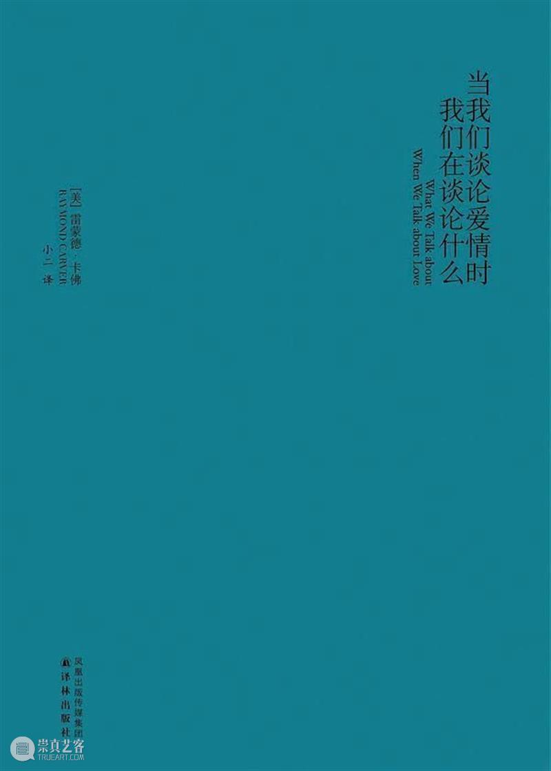 七本书,打开《伤心咖啡馆之歌》的孤独宿命 伤心咖啡馆之歌 宿命 阿那亚 戏剧节 剧目 全球 倒计时 文艺 教母 卡森 崇真艺客