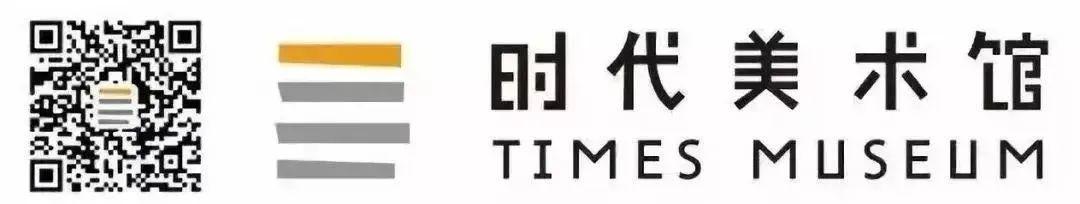 tm线上期刊 | 精疲力尽:主体种族化时代中呼吸的政治条件 主体 时代 政治 条件 期刊 线上 活动 信息 TIMES 广东时代美术馆 崇真艺客