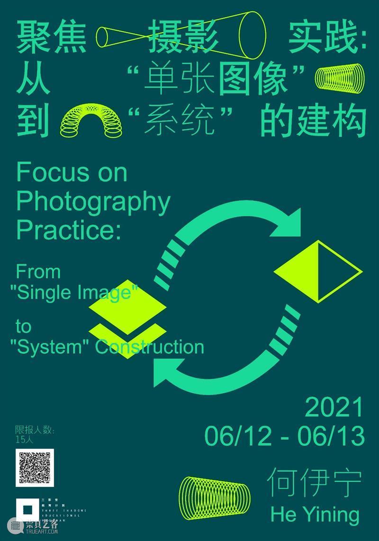 从这里开启你的色彩管理 色彩 数码 影像 时代 问题 领域 魅力 摄影师 视觉 艺术 崇真艺客