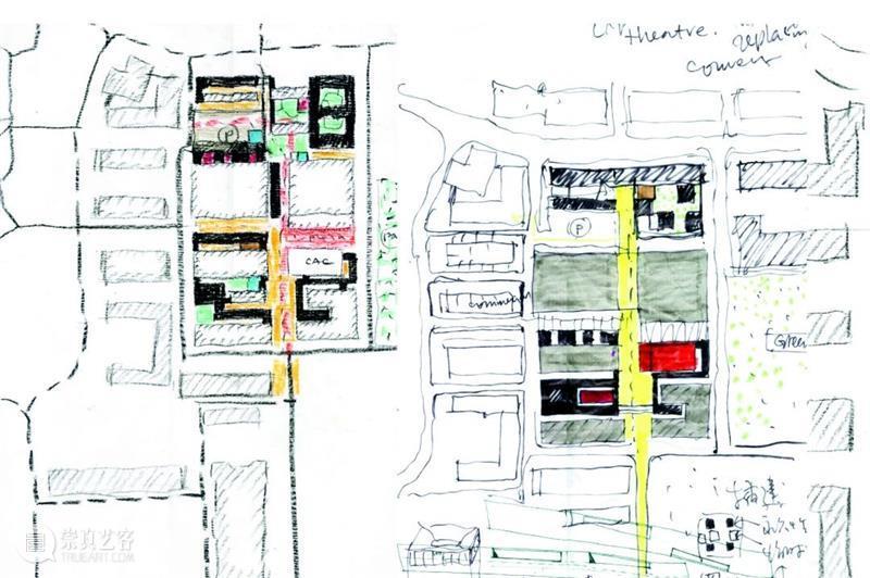 《@LOFT》总第39期 D:Design 设计 @LOFT Design 创意 聚场 A-Z 华侨城创意文化园 特刊 封面 效果图 another 崇真艺客