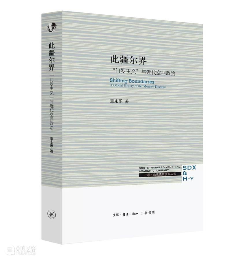 人文社科中文原创好书榜丨第25期 中文 好书 人文社科 中国 人文 社科 领域 图书 朋友 天水 崇真艺客