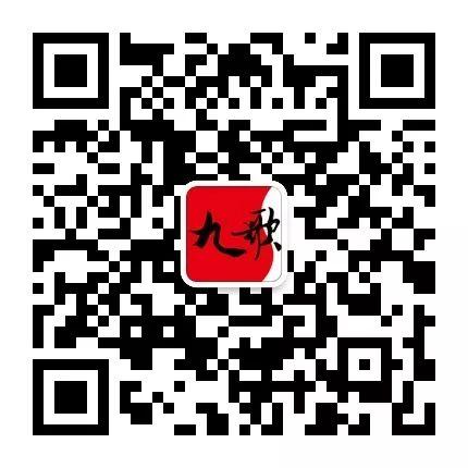 【九歌2021春拍精品】秦汉遗风 九歌 精品 秦汉 遗风 北京 文物 艺术品 拍卖会 北京励骏酒店 专场 崇真艺客