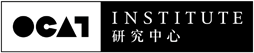 "OCAT研究中心   2021""研究型展览策展计划""初选入围方案公布 博文精选 OCAT研究中心 研究型 策展 计划 方案 OCAT研究中心 启事 时间 其中 中文 英文 崇真艺客"