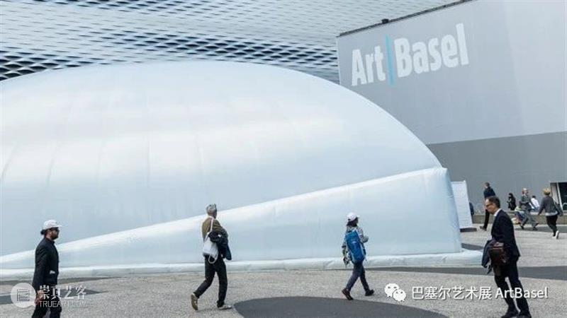 巴塞尔艺术展公布2021年巴塞尔展会更多细节 巴塞尔 艺术展 展会 细节 Messeplatz 广场 实体 艺术 活动 疫苗 崇真艺客