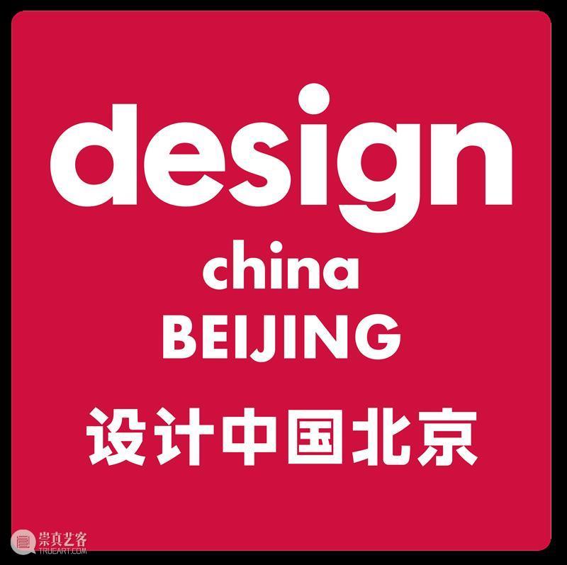 "Dezeen与""设计上海""合作推出由 Michael Young 迈克尔·杨设计的咖啡吧 上海 Dezeen Young 迈克尔·杨 咖啡 右侧 二维码 原文 门票 英国 崇真艺客"