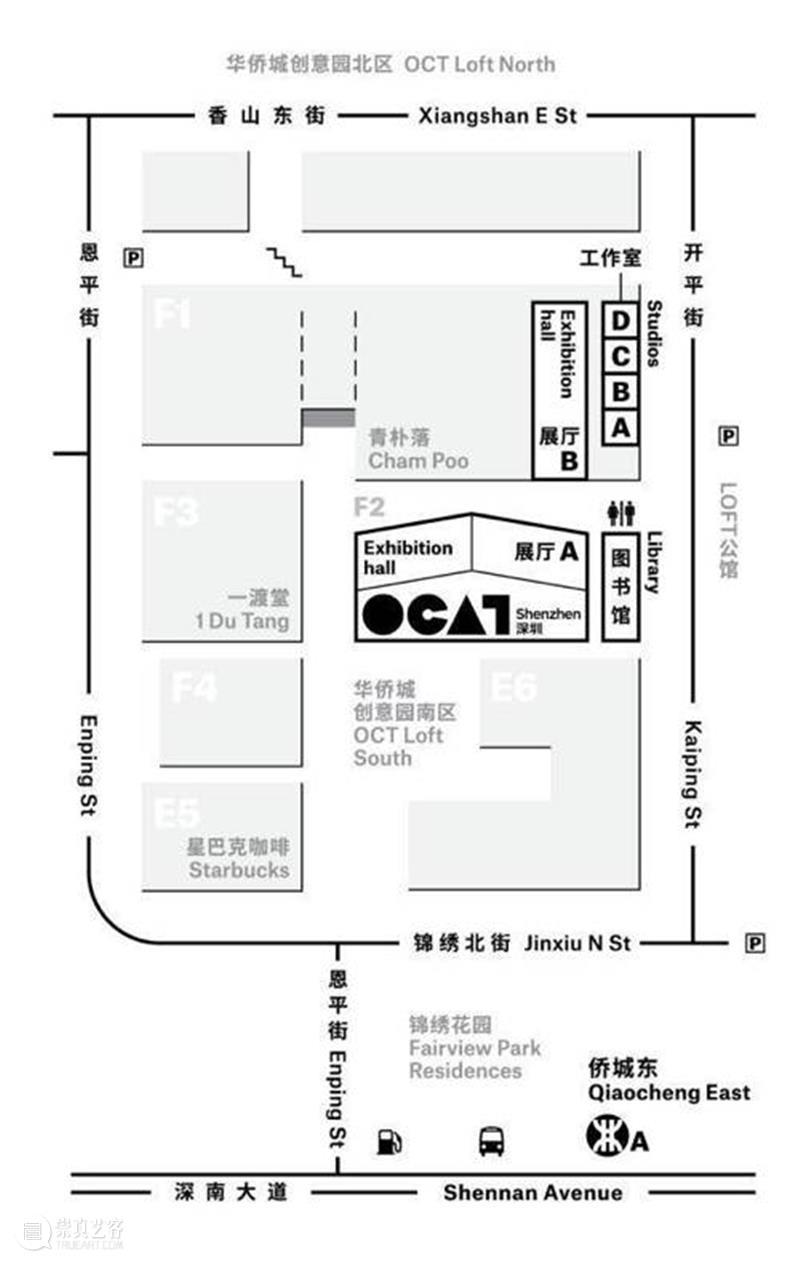 [ OCAT深圳馆 讲座回顾 ] 何伊宁、陈柏麒:围绕研究型展览所展开的对话 崇真艺客
