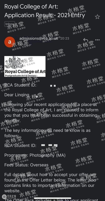 共生 |两个月搭上了皇家艺术学院的末班车 末班车 皇家艺术学院 刘同学 木格 时间 RCA 专业 硕士 offer 同学 崇真艺客