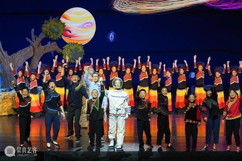 """今晚19:30,""""我和祖国一起成长""""2021年""""六一""""国际儿童节主题演出线上播出 线上 祖国 国际儿童节 主题 可爱的 宇宙 孩子 态度   微讴 山门下 崇真艺客"""