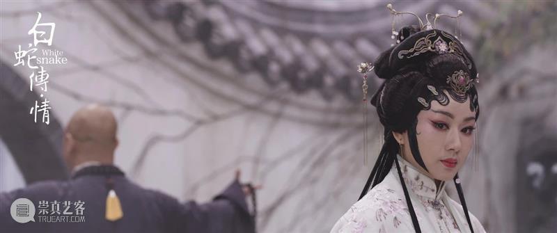 洗白法海老和尚,白娘子就能走进新时代吗?丨AMNUA影评 法海 老和尚 白娘子 新时代 丨AMNUA 影评 缺憾 电影 中国 戏曲 崇真艺客
