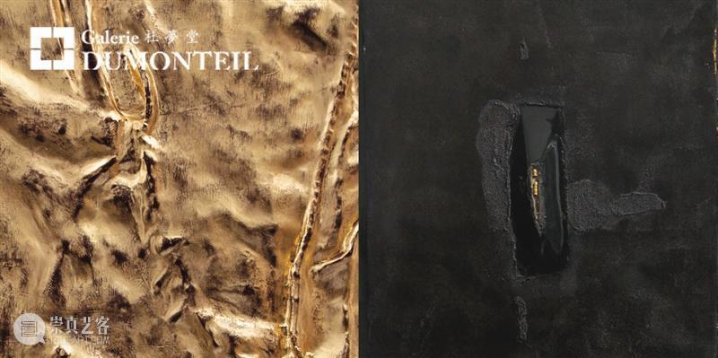 文森·漆 Vincent CAZENEUVE 个展「叙述 Récits」|  成都许燎源现代设计艺术博物馆 文森 CAZENEUVE Récits 成都 许燎源 现代 艺术 博物馆 个展 MoMA 崇真艺客