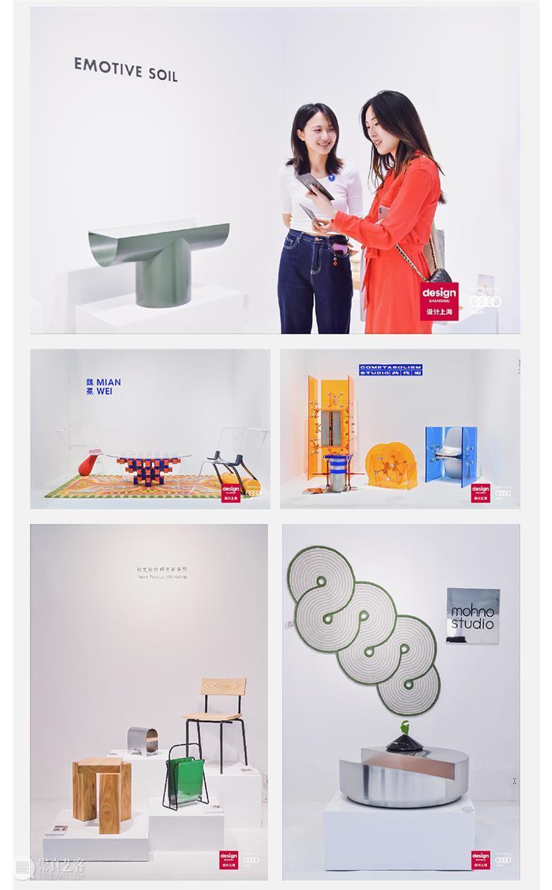 TALENTS集结启航,设计已开始成长! TALENTS 右侧 二维码 原文 门票 Exhibitors Interior Architecture Trends Awards 崇真艺客