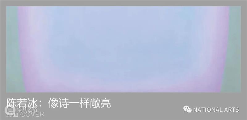 国家美术·推荐丨史新骥:物象浮云外,山水道场中 史新骥 物象 浮云 山水 道场 国家 美术 东山清晓 布面 油画 崇真艺客
