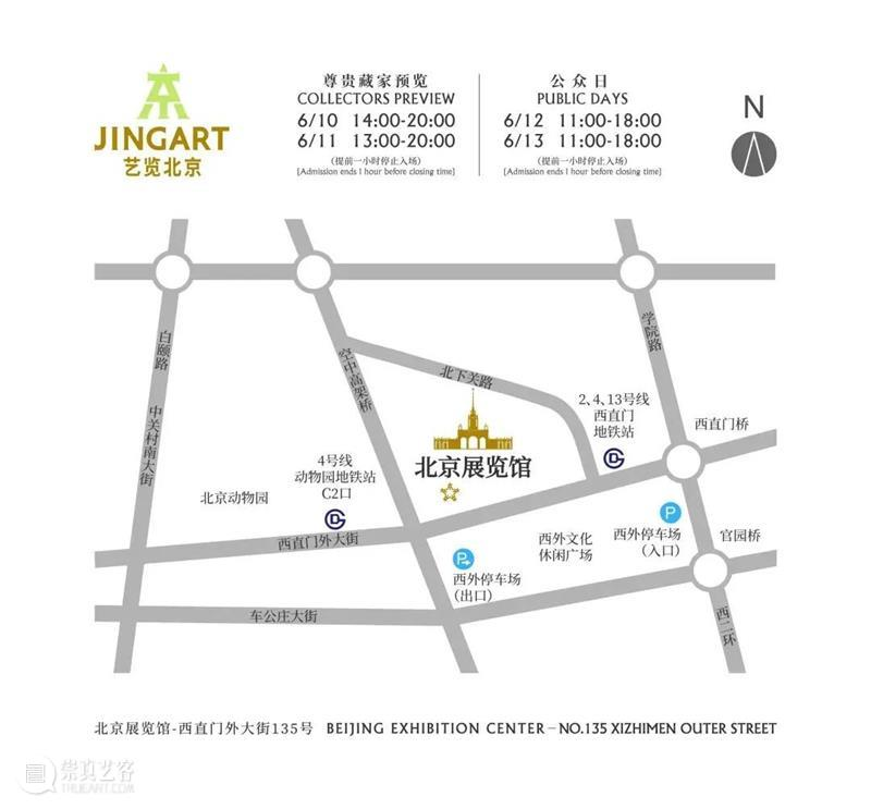JINGART 2021 | 蜂巢当代艺术中心 | 展位A11 展位 蜂巢 当代 艺术 中心 JING ART 艺览 北京 Art 崇真艺客