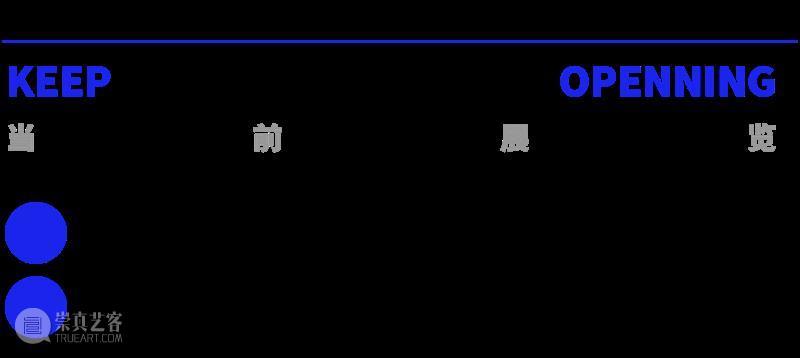 """""""锦绣千纯·诗意湖光——唐千懿个展"""" 在滴水·湖光公益文化空间顺利开幕  临港当代美术馆 锦绣千纯 诗意 湖光 滴水 公益 文化 空间 临港 国际 艺术 崇真艺客"""